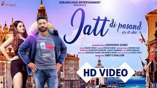 Jatt Di Pasand (Jaskaran Sidhu, Razza Singh) Mp3 Song Download