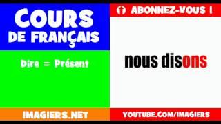 Курсы французского языка = Глагол = сказать = имеется