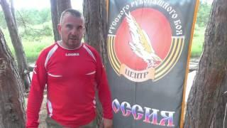 Feedback Instructor Systema Spetsnaz Bulgaria Georgi Pupanov Trainer Kyokushin