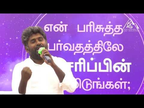 Sermon   Bro. Raju   15th April 2018