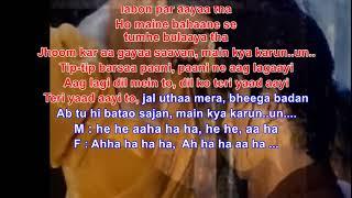 Tip Tip Barsaa Paani Original-Mohra ( 1994 )