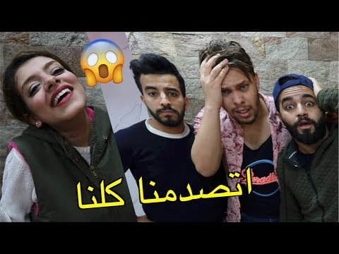 فوقنا زينب بعد خبر موت امها !! رد فعلها صادم | اكرامى هجرس