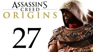Assassin's Creed: Истоки - Встреча с Тахаркой [#27] побочки + сюжет | PC