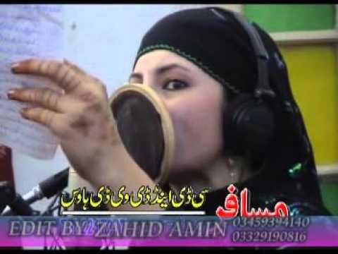 Rahim Shah Pashto s Songs