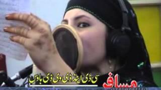 Tor Orbal Rakhor ka (Nazia Iqbal & Rahim Shah)