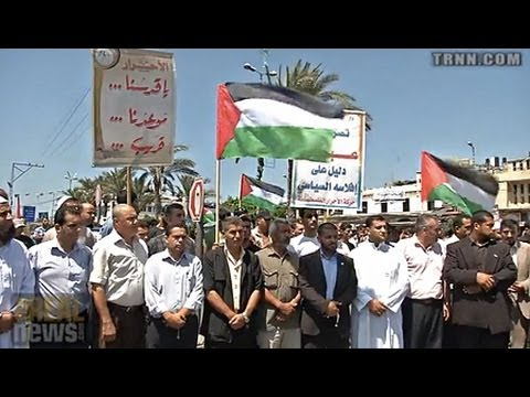 """Palestinians Say """"Peace Talks"""" Only Benefits The Israeli Occupation"""