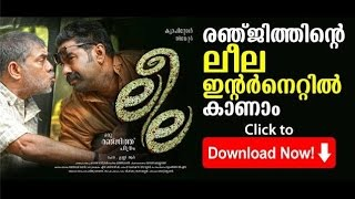 Leela Malayalam Movie Online Download - Online Streaming