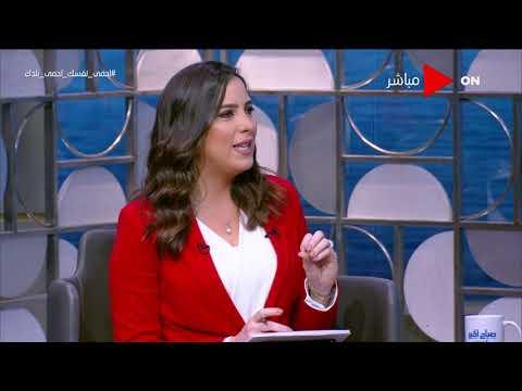 صباح الخير يا مصر | لقاء مع د. خالد عمران أمين لجنة الفتوى بدار الإفتاء المصرية