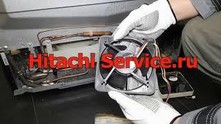 Onini ta'mirlash Hitachi R R C6200 C6800 fan Almashtirish