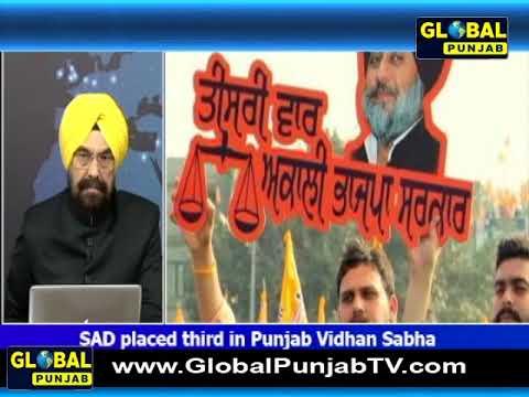 Hello Global Punjab | Kanwar Sandhu | In Punjab politics, where is SAD currently placed ?