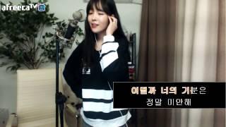 김가희 - 어디선가 나의 노랠 듣고 있을 너에게(015B)