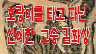 [불교로 세상읽기])(108문 108답) 53문. 정중…