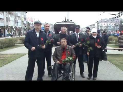 Создание отделения №7869 ТСПС Союз ССР в г.Белово Кемеровской области