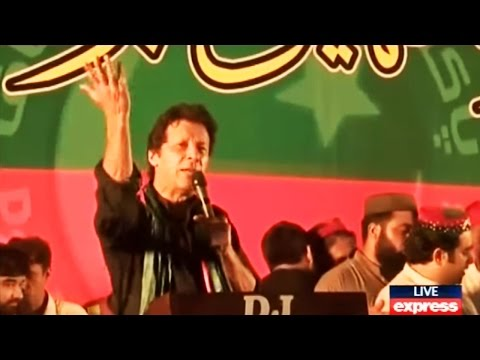 Imran Khan Speech at Peshawar PTI Jalsa 9 May 2016 | Express News