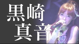 【黒崎真音】TVアニメ「DRIFTERS」EDテーマ「VERMILLION」TV SPOT