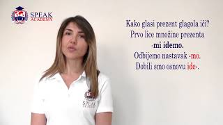 Serbian Lesson 5.1 - Present - Serbian Language  courses