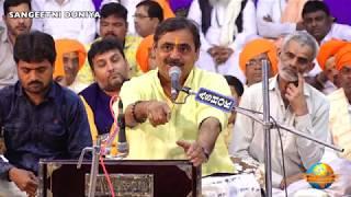 Mayabhai Ahir || Paliyad 2019 || Santvani Dayro || Balthakar Janmautsav