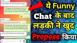 Chat - How To chat with a girl on whatsapp