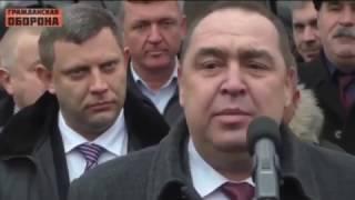 АТО 2017: массовое дезертирство боевиков и вмешательство Кремля – Гражданская оборона, 24.01.2017