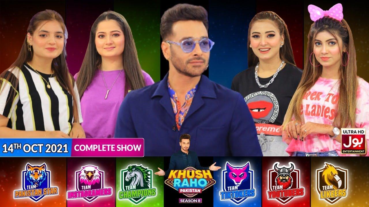 Download Khush Raho Pakistan Season 8 | Faysal Quraishi Show | 14th October 2021 | Complete Show