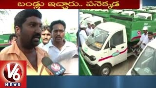 GHMC Auto Trolley Owners in Concern with Officials Negligence | Swachh Auto | V6 News