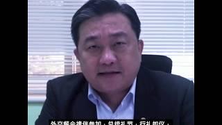 """王定宇:中共设""""鸿门宴""""恐吓捷克议长 应刑事调查柯佳洛访台前为何猝死"""