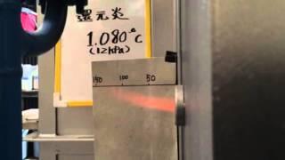 ガス窯 還元炎 1,080℃