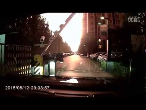Super explosion at Tianjin Binhai New Area 天津滨海新区大爆炸