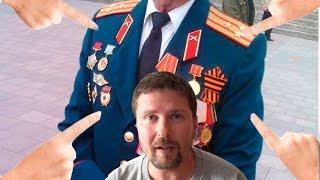 """""""Ряженый с медалями""""  украинских СМИ"""