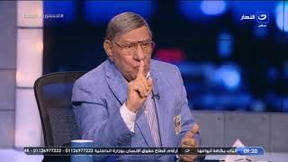 مفيد فوزي يفجر مفاجأة لأول مرة عن حواره مع الراحلة جيهان السادات