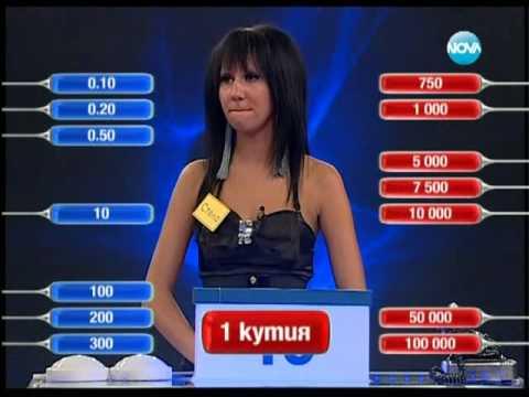 Сделка или не Епизод 13 Стела от Стара Загора 26 09 2012г