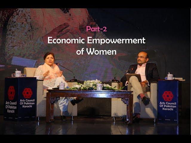 Economic Empowerment of Women   Part-2   1st Women Conference   ACPKHI l #womensday
