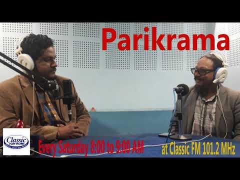Parikrama With Gobinda Bohora//Interview By Tilak Tiwari//Classic FM