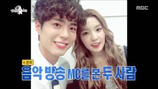 radio star 라디오스타 irene do not know the romance rumor with bo gum 20161207