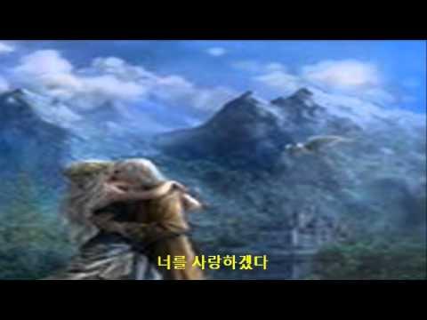 김종환 - 사랑하는 날까지