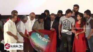 Celebrities at Bangalore Naatkal Audio Launch