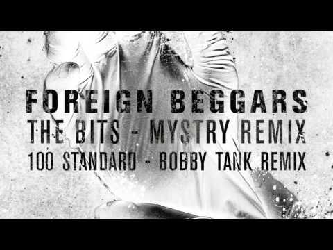 The Bits - Mystry Remix