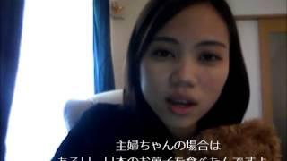 日本語と主婦ちゃん② ภาษาญี่ปุ่นบ้านๆกับแม่บ้านญี่ปุ่นชุฟุจัง ตอน2
