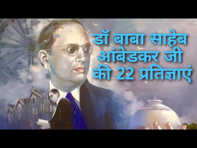 #Dixabhumi Nagpur 14 Oct 1959 Dr  Baba Saheb Ambedkar bhudh dharm Angikar