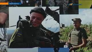 В Украине отметили День Вооруженных сил