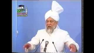 Urdu Khutba Juma on June 23, 1995 by Hazrat Mirza Tahir Ahmad