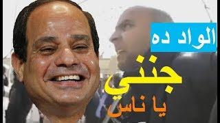 راجل ابن راجل ولسة فيكى يا مصر رجالة . لا يفوتك | شير و إعجاب مصر 2017