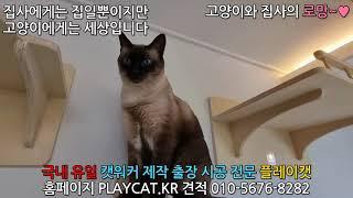 경기도 광주 빌라 침실…