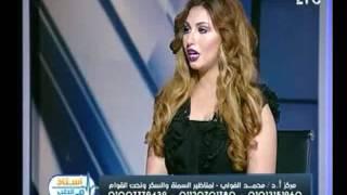 برنامج استاذ في الطب | مع شيرين سيف النصر ود.محمد الفولي حول تصغيير الثدي للرجال-7-8-2017