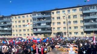 Катав-Ивановск 2016 9 мая с Праздником