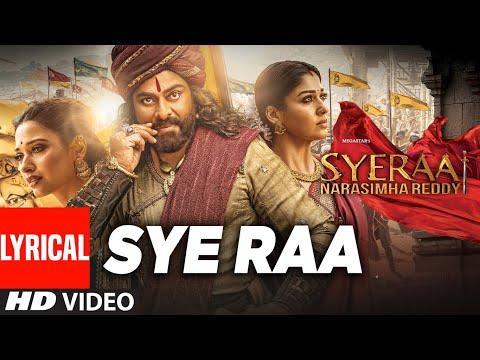 Sye Raa Title Song (Hindi) | Chiranjeevi, Amitabh Bachchan | Ram Charan | Amit Trivedi