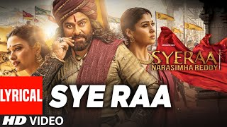 lyrical-sye-raa-title-song-hindi-chiranjeevi-amitabh-bachchan-ram-charan-amit-trivedi