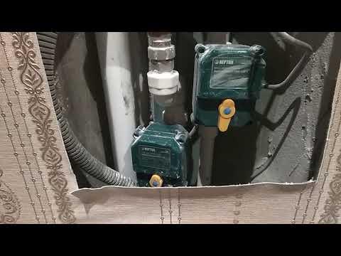 NEPTUN система защиты от потопа как подключить