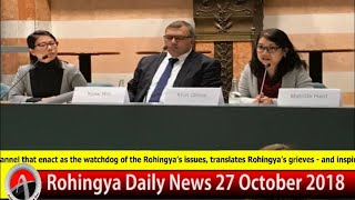 Rohingya Daily News Today 27 October 2018 | أخبار أراكان باللغة الروهنغيا | ရိုဟင္ဂ်ာ ေန႔စဥ္ သတင္း