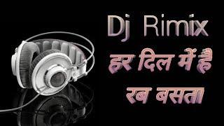 Har Dil Main hai Rab Basta free flm project Dj Vidyakant Rimix